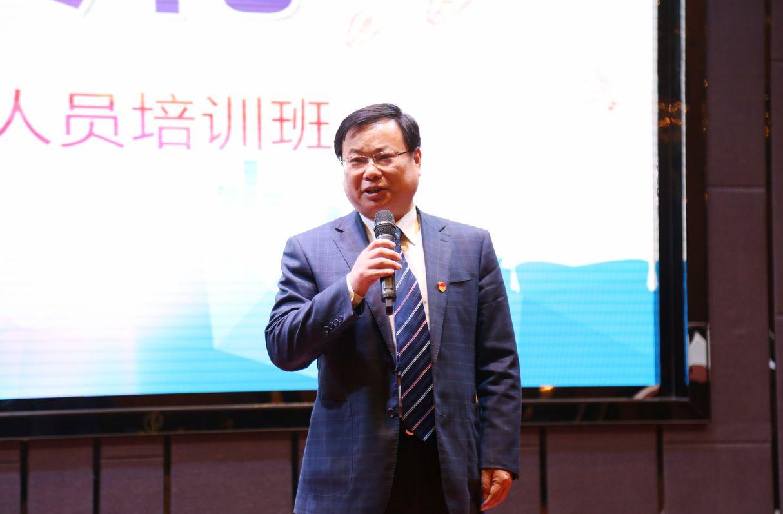 潍坊滨海旅游集团2017年培训班毕业典礼圆满举行